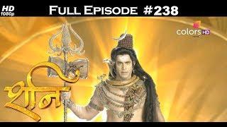 Shani - 4th October 2017 - शनि - Full Episode