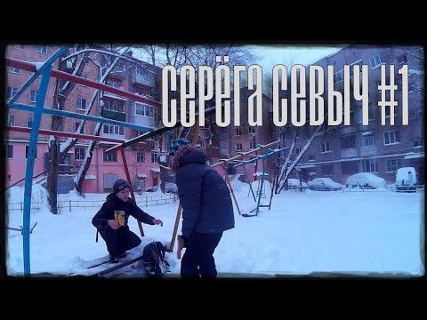 Рома ВПР - Сентябрь/Калина красная