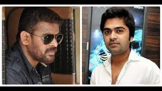Simbu's new movie with Ameer titled Mersal   Hot Tamil Cinema News