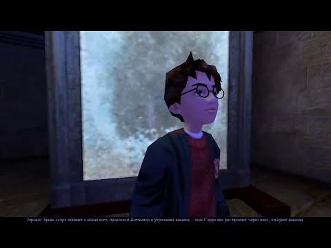 Гарри Поттер и Философский камень: Серия 18 - Вниз из башни