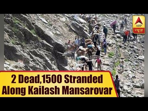 Two Indian pilgrims Dead & Over 1500 Stranded Along Kailash Mansarovar Route | ABP News