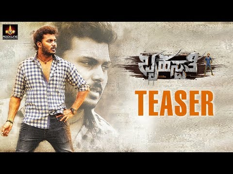 Bruhaspati Kannada Movie Teaser | Manoranjan Ravichandran | Mishti Chakravarty | Nanda Kishore