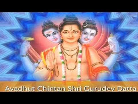Avadhut Chintan Shri Gurudev Datta-shri Datta Naamah Smaran | Marathi Devotional Songs video
