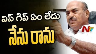 I Will Not Attend to No-Confidence Motion Discussion: MP JC Diwakar Reddy | Parliament Sessions