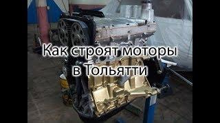 Двигатель Приора-126