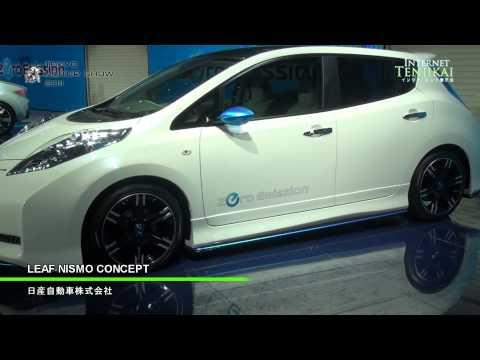 [Tokyo Motor Show 2011] LEAF NISMO CONCEPT - NISSAN MOTOR Co., Ltd.