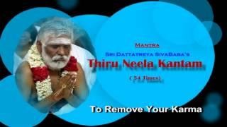 To remove Your Karma-Thiru Neela kantam