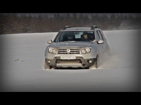 Подробный тест нового Renault Duster: знакомый незнакомец
