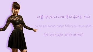 Miss A (미쓰에이) - Bad Girl Good Girl | Color Coded Han/Rom/Eng Lyrics (가사)