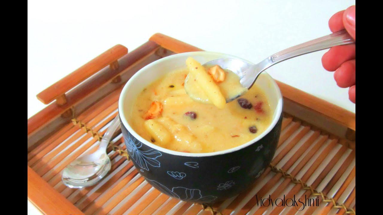 Dim Sum Pudding South Indian Recipe - YouTube