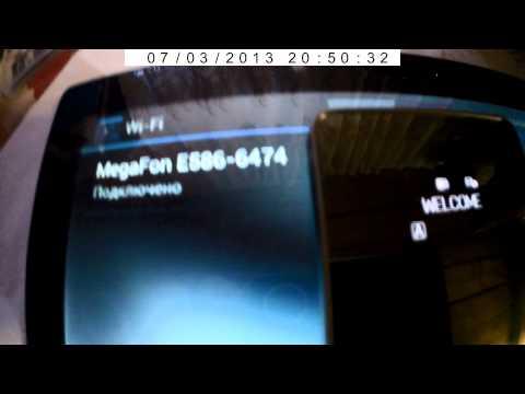 Defective Modem 3g video