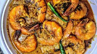 Prawn and potato curry|Bengali style spicy delicious chingri macher curry recipe.