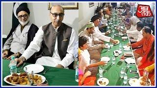 Raat 9 Baje | June 25, 2016: Pak Envoy Abdul Basit Hosts Iftar Party In Delhi