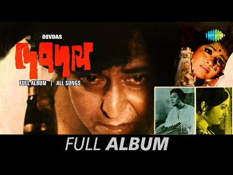 Devdas | Bengali Movie Songs | Audio Jukebox | Soumitra Chatterjee, Uttam Kumar video