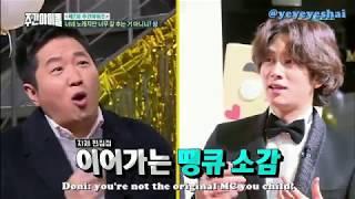 [ENGSUB] 171227 Super Junior Weekly Idol Awards