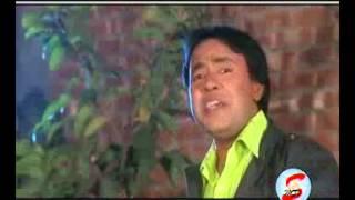 Akash Choa Valobasa Dilam 8
