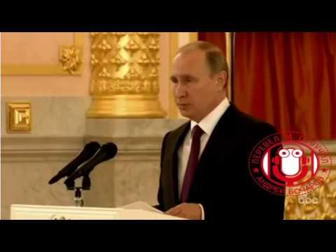 Путин поздравляет Трампа