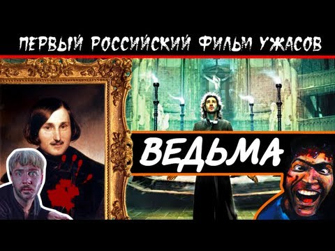 [BadComedian] - &#1042;&#1077;&#1076;&#1100;&#1084;&#1072; (&#1042;&#1048;&#1049;) &#1055;&#1045;&#1056;&#1042;&#1067;&#1049; &#1056;&#1054;&#1057;&#1057;&#1048;&#1049;&#1057;&#1050;&#1048;&#1049; &#1059;&#1046;&#1040;&#1057;&#1058;&#1048;&#1050;