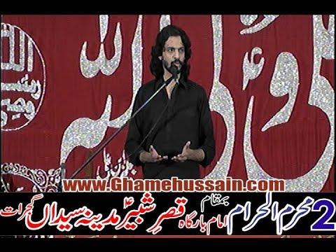 2 Muharram 2018 imam bargah qasre shabbir A.S madina syedan gujrat