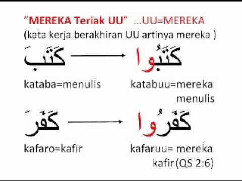 Cara Mudah Memahami Al Quran utk pemula 1 suara uu = mereka.wmv