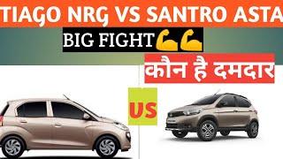 SANTRO ASTA  vs TIAGO NRG