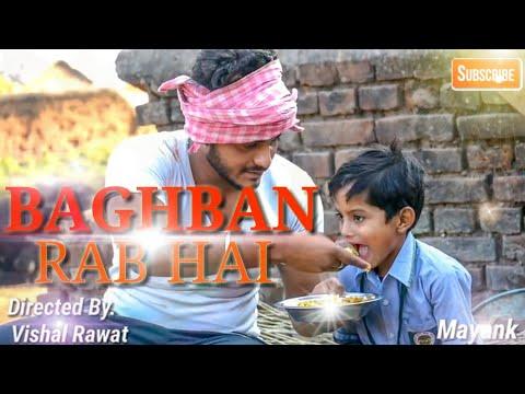 Baghban Rab hai baghban ||Most Most Emotional Heart touching video||by Vishal Rawat||Rajesh kumar||