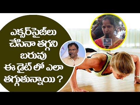 How to Reduce Weight Without Excercise | Veeramachaneni Diet | Telugu Tv Online