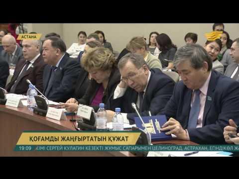 Фотография - нурсултан назарбаев вступил в должность президента рк