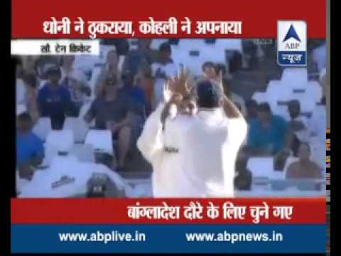 SHOCKING Harbhajan SIngh gets selected for test match against Bangladesh