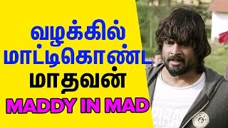 Madhavan got into a very serious case – Ooty Police Station