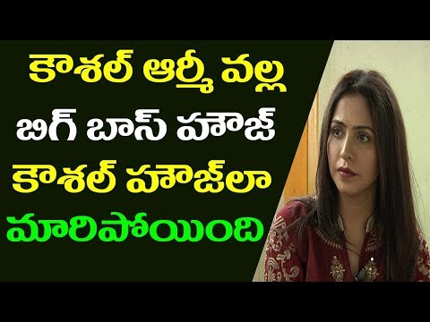 Bigg Boss Telugu 2 : Nandini Rai Shocking Comments On Kaushal | Film Jalsa
