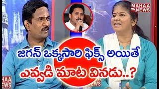 Journalist Time : Why Chandrababu Big Failure In AP Election Results ?