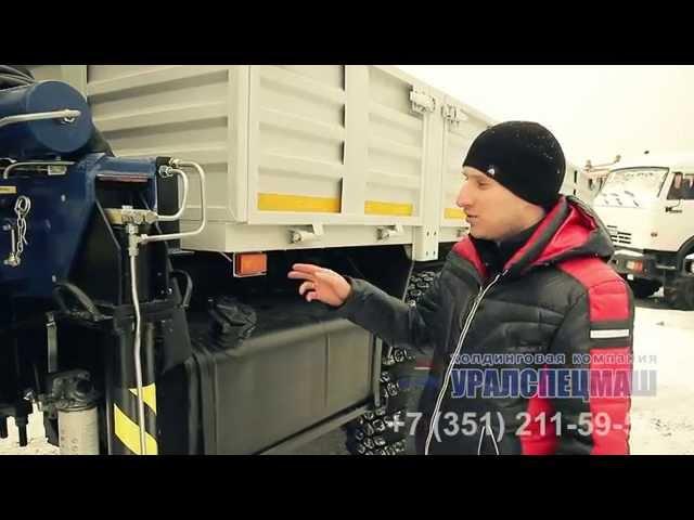 Бортовой автомобиль Урал с КМУ АНТ-12.2 (г/п 6,06 тн) производства ООО ХК Уралспецмаш