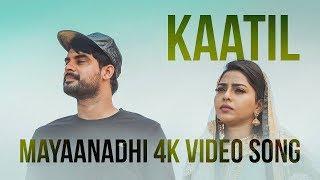 Kaatil Official 4K Song | Mayaanadhi | Aashiq Abu | Rex Vijayan | Shahabaz Aman
