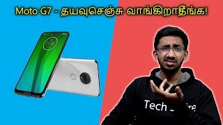 Moto G7 & Motorola One Launched - தயவுசெஞ்சு வாங்கிறாதீங்க! | Tamil