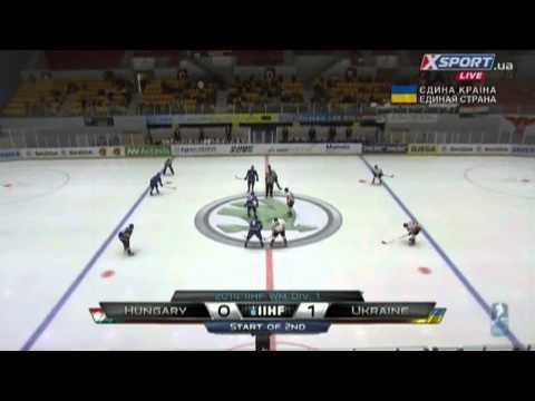 Венгрия - Украина - 0:3