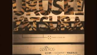 Watch Urusei Yatsura Flaming Skull video