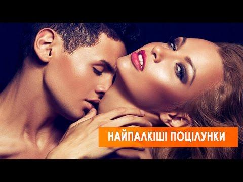 💋 Самые страстные поцелуи   Любите и будьте любимы ❤️ UFL
