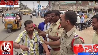 Police Felicitates Bikers With Flowers For Not Wearing Helmet | Teenmaar News