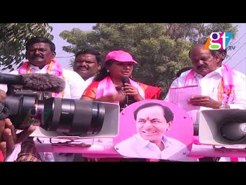 MP Kavitha Speech in Nizamabad Rural Election Campaign  |  Bajireddy Goverdhan || Great Telangana TV