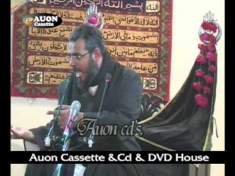 Majlis - Astaghfar Part 1I - Ayatollah Syed Aqeel ul Gharavi