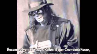 Michael Jackson Interview with Jesse Jackson (5/5) рус.субтитры