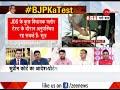 Karnataka: Few JD(S) MLAs will not reach during floor test: sources