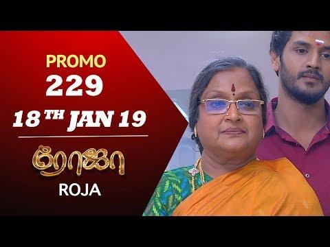 ROJA Promo | Episode 229 |  ரோஜா | Priyanka | SibbuSuryan | Saregama TVShows Tamil