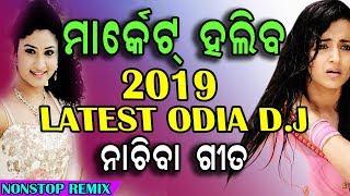 New Odia Super Hits DJ Songs 2019 | New Year Special Kemiti Bhulibi Se Abhula Dina MIX