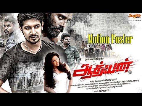 Adhyan Movie Online