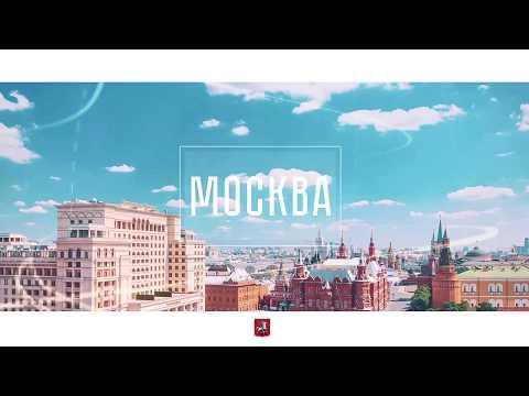 Как изменилась Москва за 6 лет