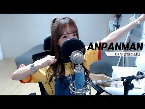 BTS(방탄소년단) - 'ANPANMAN' COVER by 새송|SAESONG