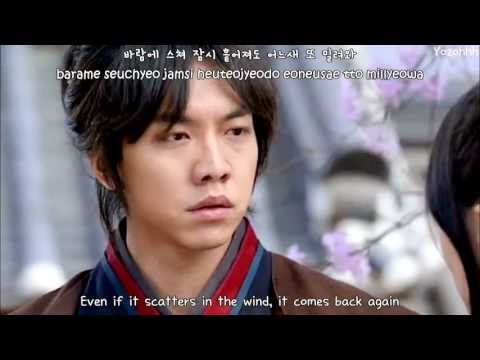 Lee Ji Young - Love Is Blowing (사랑이 불어온다) Gu Family Book OST MV [ENGSUB + Romanization + Hangul]