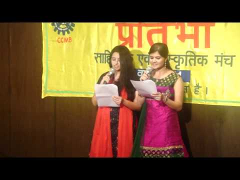 Hasta hua Noorani Chehara By Abhilasha and Suvarsha